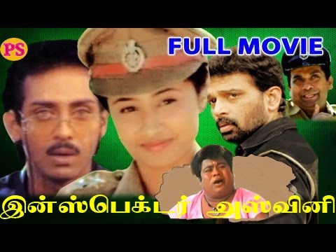 Inspector Ashwini || இன்ஸ்பெக்டர் அஸ்வினி || Aishwini Nachappa,Anandhbabu || Action Full Movie