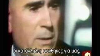 Παττακός superstar (από Cunning Linguist, 18/01/09)