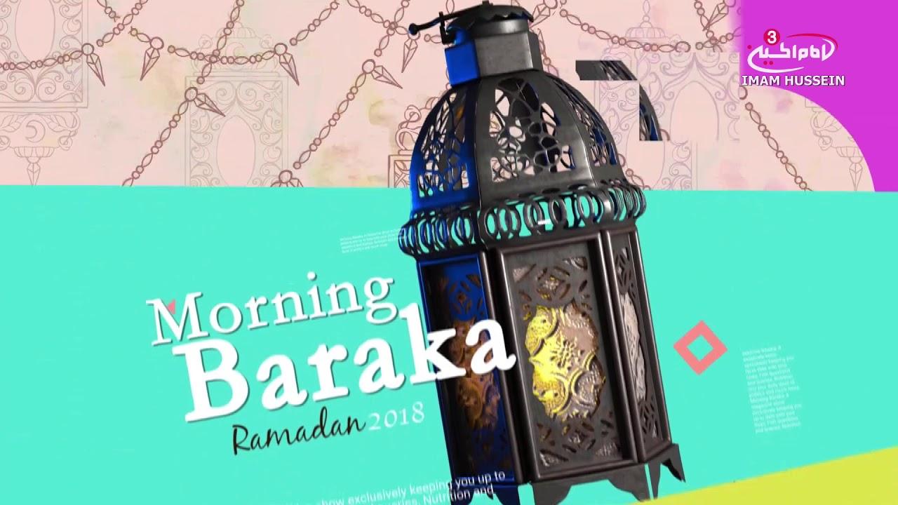 Morning Baraka Ramadan