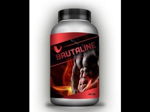 youtube Brutaline (Бруталайн) - средство для наращивания мышечной массы