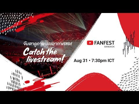 Download YouTube FanFest Thailand 2018 - Livestream HD Mp4 3GP Video and MP3