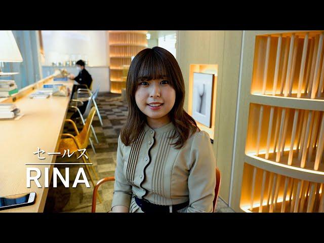 GMONIKKO採用インタビュー【新しい分野にチャレンジ/RINA】