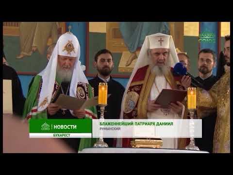 Церковь царство бога в москве