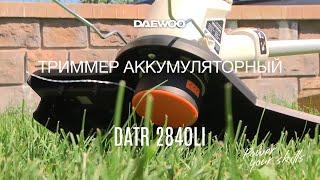 Daewoo DATR 2840Li