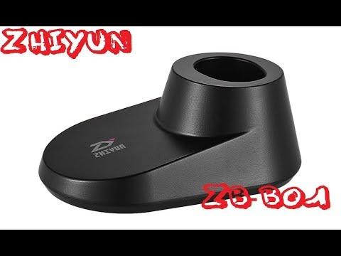 Για ακόμα πιο σταθερά πλάνα - Zhiyun ΖΥ-Β01 Stabilizer display base - UNBOXING (by Banggood)