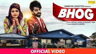 Masoom-Sharma---BHOG-Official-Sonika-Singh-Manjeet-Mor--Latest-Haryanvi-Songs-Haryanavi-2018 Video,Mp3 Free Download