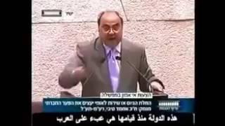 ناجي العلي : أنا عربي يا جحش...  كلام قوي