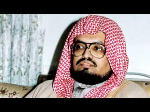 Surah Baqarah - Shaykh Abdullah Ali Jabir