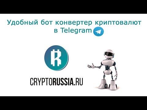 Pax криптовалюта