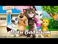 Talking Tom || Tom Angela || Daru Badnaam | Himanshi Khurana | New Punjabi Songs 2018