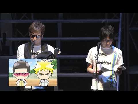 【声優動画】弱虫ペダルのイベントがBD&DVDになって続々発売