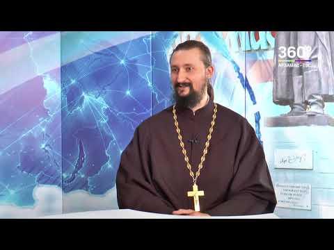 Православные беседы. Об отношении к святыням (видео)
