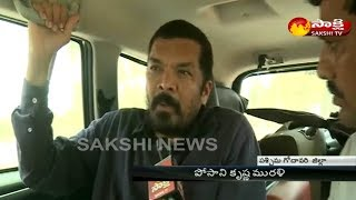 Posani Krishna Murali Exclusive Interview