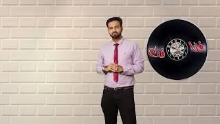 Fata Fut   with   Ayaz Shahwar   only on   IM Tv