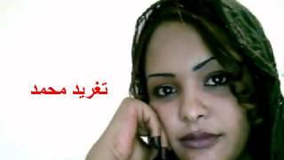 تحميل اغاني عبد العزيز العميرى - عيون المها تغريد محمد MP3