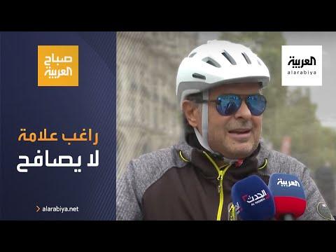 العرب اليوم - شاهد: راغب علامة يكشف أنه لا يصافح أحدًا