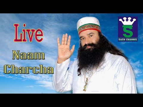 Live 17 Sep. Evening Naam Charcha || Shah Satnam Ji Dham|| Sach Channel