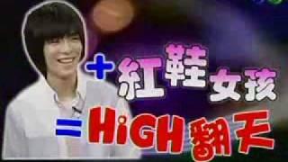 2008-11-15天才衝衝衝~楊丞琳 Part 2