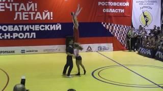 00026. Чемпионат и Первенство Ростовской области 2017