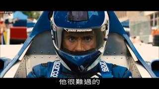 #086【谷阿莫】9分鐘看完9部漫威復仇者聯盟系列電影 (復聯2前)