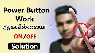 How To Turn ON Mobile Phone Without Power Button in Tamil | தமிழில் | Tamil Ash