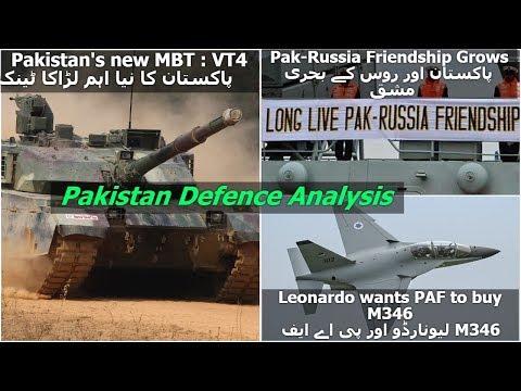 Pakistan New MBT: VT4 // Leonardo selling M346 to PAF// PAK-RUSSIA