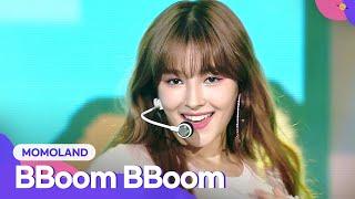 MOMOLAND (모모랜드) - BBoom BBoom (뿜뿜) | 2021 Together Again, K-POP Concert (2021 다시함께 K-POP 콘서트)