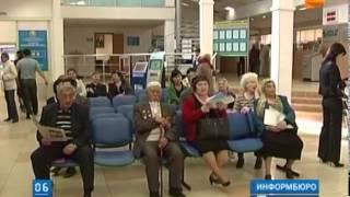 Пересчет базовой пенсии в Казахстане