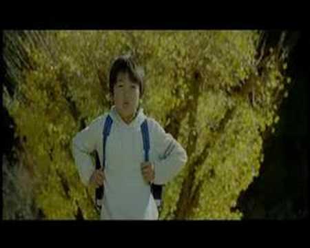 Música Annyeong