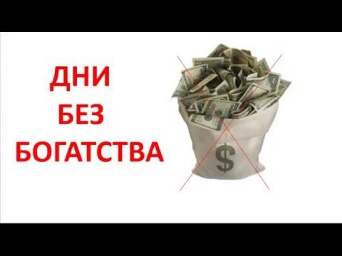 Самые богатые люди в стерлитамаке