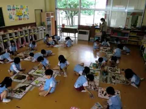 和歌山中央幼稚園園歌 たのしいこどものうた]