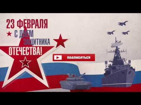 """Авторская песня  """"Долг Отчизне"""" -  с 23 февраля   Денис Пошлый"""