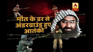 Jammu and Kashmir: Lashkar asks its terrorists to be underground after Army