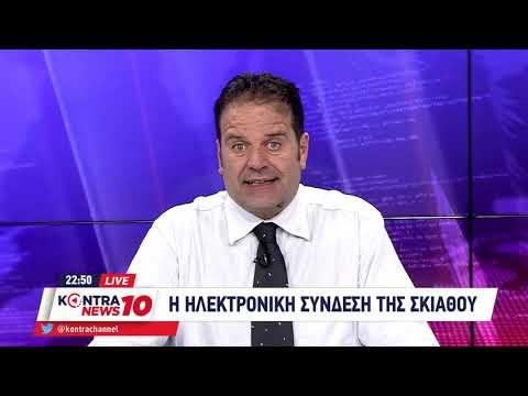 Ανέστης Ντόκας - Επιχειρηματικά Νέα στο Kontra News 27/12/2019