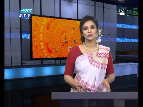12 PM News || দুপুর ১২টার সংবাদ || 14 April 2021 || ETV News