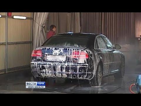 В Сочи владельцев автомоек призывают соблюдать СанПиН, либо закрываться