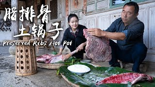 Dad's Favorite Dish: Yunnan Preserved Ribs - A Delicacy Discovered Due to Storing Foods