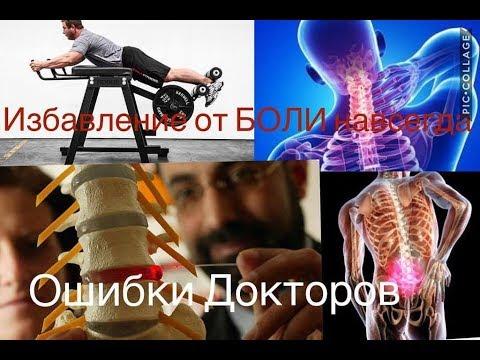 Пихтовое масло при остеохондрозе шейного