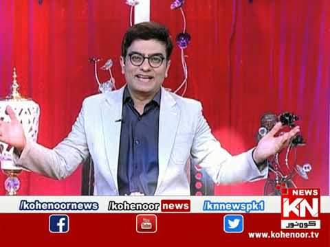 Promo Good Morning with Dr Ejaz Waris Daily 10:00 AM | Kohenoor News Pakistan