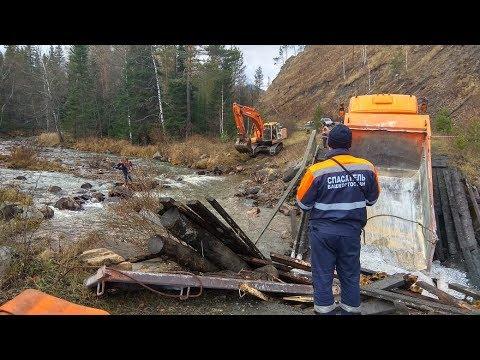 В Белорецком районе организован проезд в месте разрушения деревянного моста