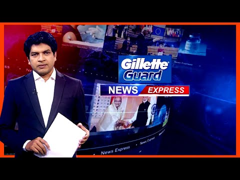 News Express | Channel 24 | Episode 04