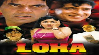 LOHA movie || dharmedra paji || funny scene || girl AND boy