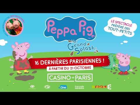 Peppa Pig - Teaser