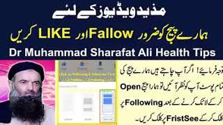 islamic treatment for acne - मुफ्त ऑनलाइन वीडियो