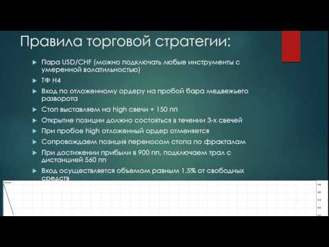 Трейдинг в москве