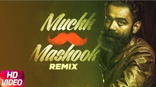 much te gutt punjabi sng by ptince