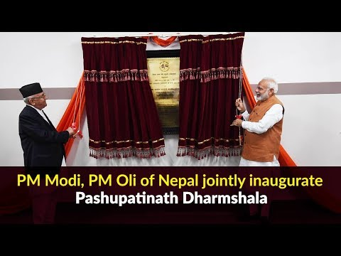 PM Modi, PM Oli of Nepal jointly inaugurate Pashupatinath Dharmshala