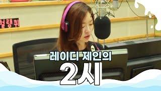 """[설특집] EXID """"하나 보단 둘"""" 라이브 LIVE / 150221[장동민 레이디제인의 두시!]"""