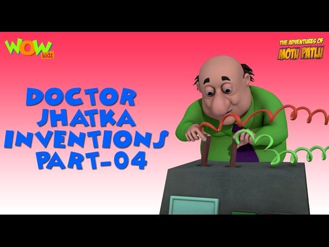 Doctor Jhatka S Invention Motu Dr Jhatka Ke Dadaji Motu Patlu In