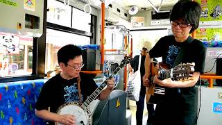 Beatles Medley by Guitar & Banjo on the Bus